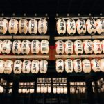 The lantern lights of a Japanese festival